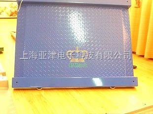 辽宁省1t小地磅*超低电子磅