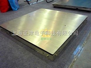 辽宁省1t不锈钢地磅.超低电子塝.电子平台称