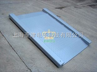 吉林省1t不锈钢地磅.超低电子塝.电子平台称