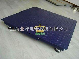浙江省电子磅-1吨地磅2吨地磅3吨地磅
