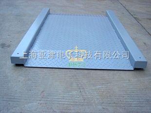 黑龙江省1t小地磅*超低电子塝*电子地磅