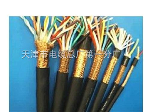 MHYBV防爆通信电缆MHYVP屏蔽通信电缆