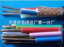 小猫矿用电缆MKVV32,国标的MKVV32矿用控制电缆