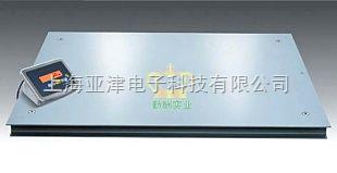 安徽省10t进口地磅.不锈钢电子地磅.地磅称