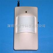 家用无线红外感应器家用室内红外探测器智能无线红外报警器