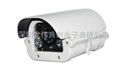 LW-HSIR50HD 阵列白光灯摄像机,室外,工厂,小区专用白光灯摄像机