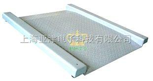 黑龙江省5吨单层地磅7吨单层地磅10吨电子地磅