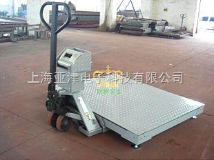 辽宁省3t不锈钢地磅.超低电子塝.电子平台称