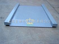 云南省10t机械地磅*不锈钢地磅秤*超低电子地磅