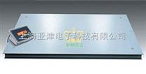 湖北省15吨机械地磅.进口地磅称.超低单层电子地磅秤