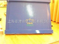 广东省15吨机械地磅*不锈钢地磅称*超低单层电子地磅秤