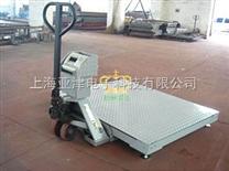 广西省*海南省15吨机械地磅*不锈钢地磅称*超低电子地磅