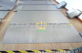 贵州省15吨机械地磅*不锈钢地磅称*超低电子地磅