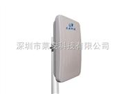 模擬無線視頻監控系統,遠程無線視頻傳輸器