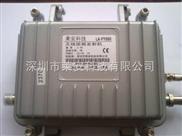 无线数字监控系统、2.4G无线数字微波