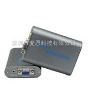 HDMI轉VGA視頻轉換器