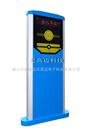 中距离停车场读卡机箱(蓝色)-停车场刷卡机-智能停车管理设备