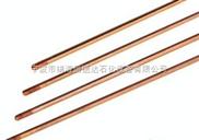 銅包鋼接地棒供應信息