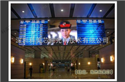 德宏歌舞剧院LED全彩电子显示屏