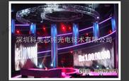 怒江傈歌舞剧院LED全彩电子显示屏