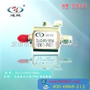 气体管式天馈避雷器(SMA型)