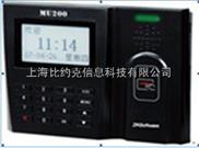 供应打卡考勤机、门禁考勤系统、指纹考勤机并承接技术研发