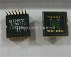 ICX228AK-A全新原装