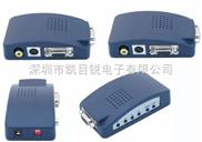 电脑转电视转换器VGA转AV视频转换器