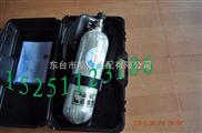 消防呼吸器 空气呼吸器 正压式空气呼吸器 自救呼吸器 消防产品 救生呼吸器