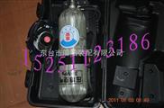 空气呼吸器 自救呼吸器 消防呼吸器 救生呼吸器