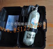 空气呼吸器 钢瓶呼吸器 建达呼吸器 消防呼吸器