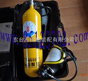 正压式空气呼吸器 、业安呼吸器、正压空呼、正压式消防空气呼吸器