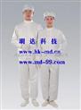 厂家直销防静电工作服、 防静电大褂(带帽)、 无尘服、净化服