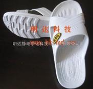 厂家直销防静电拖鞋、防静电工鞋、防静电凉鞋