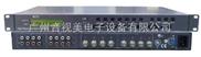 4進4出AV矩陣切換器