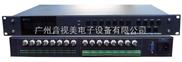 8進8出AV矩陣切換器