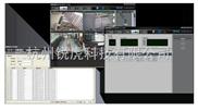 锐虎科技智能管理视频监控软件
