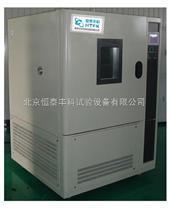 北京高低温箱/高低温检测箱