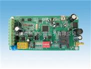 GPRS无线网络报警传输模块 DA-2300IP
