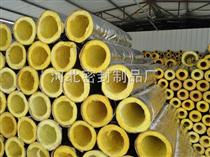 保溫玻璃棉管廠家規格定制