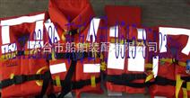 救生衣 新标准救生衣制成 新标准救生衣信息