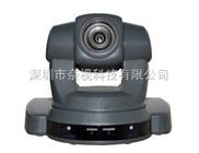 自動變焦高清監控攝像機
