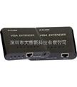 VGA延长器200米