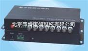 8路 数字视频光端机+1路 正向485数据单模 单纤60km