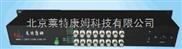 12路 数字视频光端机厂家
