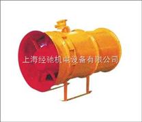 FBCZ-4-NO10,FBCZ-4-NO12矿用地面防爆抽出式轴流通风机
