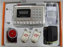 双网99防区智能语音报警器