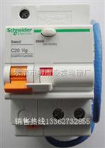 施耐德EA9A45C小型漏电断路器 现货