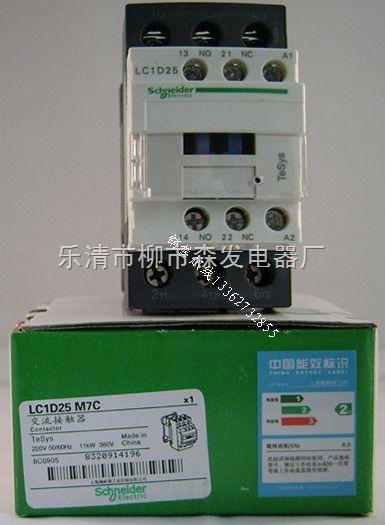 额定工作电流至170a的电路中,供远距离接通和分断电路之用,并可与相应