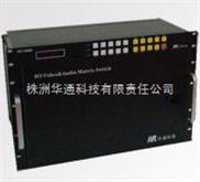 HT-HD-SDI数字高清视频矩阵